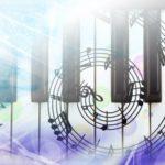 ピアノの弾き方や姿勢のコツは?3つの秘訣